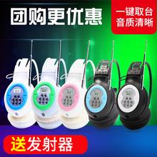 东子四si听力耳机大yu四六级fm调频听力考试头戴式无线收音机