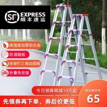 梯子包si加宽加厚2an金双侧工程的字梯家用伸缩折叠扶阁楼梯