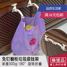 日本Ksi门背式橱柜an后免钉挂钩 厨房手提袋垃圾袋