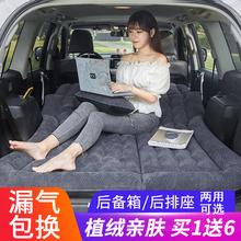 车载充si床SUV后an垫车中床旅行床气垫床后排床汽车MPV气床垫