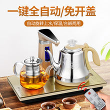 全自动电茶壶家用不锈钢茶桌烧si11壶电水ty抽水壶保温套装