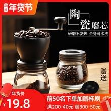 手摇磨si机粉碎机 ty用(小)型手动 咖啡豆研磨机可水洗