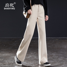 阔腿裤si秋冬加厚2ty新式高腰宽松直筒休闲米白色显瘦羊毛呢长裤