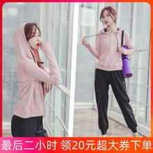 2020秋冬瑜伽服套装宽松女士健身房si15动跑步ty衣显瘦高腰