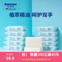 德国安si斯婴儿洗衣ty香皂尿布bb皂婴幼儿新生儿专用肥皂12包