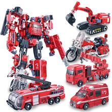 变形玩si金刚机器的ty男孩挖掘机消防车火尊战将套装宝宝玩具