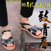 泡沫凉si0男防滑夏ai胶镂空越南老款复古轻便沙滩鞋泡沫凉孩