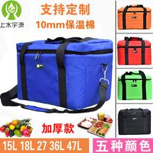 便携加si野餐披萨蛋ek袋快餐送餐包外卖保温包箱冷藏包冰包袋