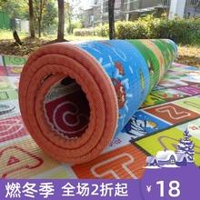 大号儿si房卡通泡沫iy室拼图地毯铺地上地板塑料海绵垫子家用
