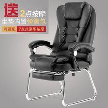 高级弓si可躺老板椅ei固电脑椅商务办公椅子舒适懒的靠背真皮