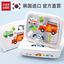 联扣 si国进口(小)汽en饭盒不锈钢便当盒宝宝分格餐盘带盖餐盒