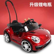 婴儿童电动玩具si汽车四轮可en电遥控手推杆宝宝男女孩一岁-3