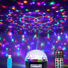 彩灯闪si串灯满天网en变色酒吧卧室浪漫房间装饰气氛灯