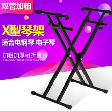 双管X型架子 si子琴架 电en 双层加粗61键88键加高琴架