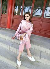 粉色钻si金丝绒复合en毛套装加厚唐装复古盘扣女