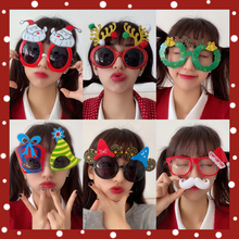 圣诞节si镜新年派对en照搞怪装饰可爱太阳镜网红自拍搞笑沙雕