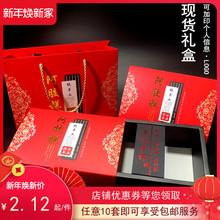 新品阿si糕包装盒5en装1斤装礼盒手提袋纸盒子手工礼品盒包邮