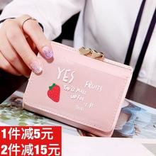 钱包短si女士卡包钱en包少女学生宝宝可爱多功能三折叠零钱包