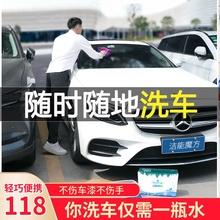 洁能魔方一si水自助洗车os用便携款车载手动工具套装非洗车机