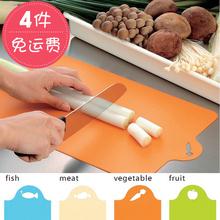 日本进siInomaos类料理软砧板超薄菜板 切菜切肉切鱼切水果切板