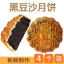 黑豆沙si屎饼睦洲东os筒装广式乌豆沙州传统老式广东手工