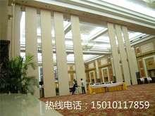 辽宁沈si酒店移动隔os会厅高隔断活动收缩门成办公会议隔音墙
