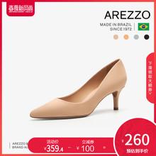 巴西AsiEZZO雅os020年春夏新式多色绒面细中高跟尖头职业女单鞋