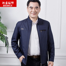 2020si款春装薄款os套春秋中年男装休闲夹克衫40中老年的50岁
