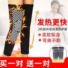 加长式si发热互护膝ka暖老寒腿女男士内穿冬季漆关节防寒加热