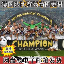 电子款德国队高清图克林斯si9卡恩穆勒ka做海报KT板球迷用品