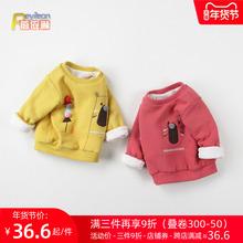 婴幼儿si一岁半1-ka宝冬装加绒卫衣加厚冬季韩款潮女童婴儿洋气