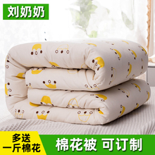 定做手si棉花被新棉ka单的双的被学生被褥子被芯床垫春秋冬被