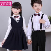 [silka]儿童演出服装幼儿园舞蹈服
