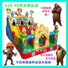 大型充si城堡宝宝室ka堡闯关充气滑梯广场游乐设备户外