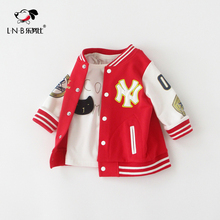 (小)童装si宝宝春装外lt1-3岁幼儿男童棒球服春秋夹克婴儿上衣潮2