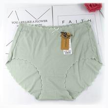 内裤女simm大码2ve加肥加大舒适无痕日系荷叶边高腰收腹三角裤