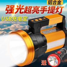 手电筒强si充电超亮探ve气大功率户外远射程巡逻家用手提矿灯