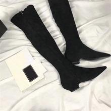 长靴女2020秋si5新式黑色ve显瘦过膝靴网红尖头平底粗跟靴子