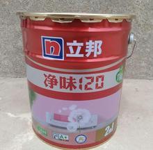 立邦漆净味120竹si6二合一内ve2合1白彩色室内环保油漆涂料