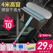 擦玻璃si双面伸缩杆ra窗神器刮搽喷水清洗窗户工具家用
