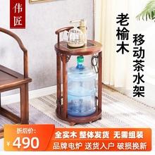 茶水架si约(小)茶车新in水台实木可移动家用(小)户型带轮(小)茶几架
