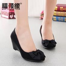 福顺缘老北京布鞋女鞋坡跟工装女si12鞋工作in黑色高跟鞋