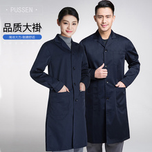 新款蓝si褂工作服结ng劳保搬运服长外套上衣工装男女同式秋冬