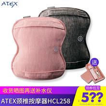 日本AsiEX颈椎按ng颈部腰部肩背部腰椎全身 家用多功能头