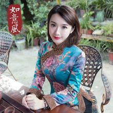 冬式中si唐装女中国ng袄旗袍上衣加厚保暖盘扣复古民族风女装