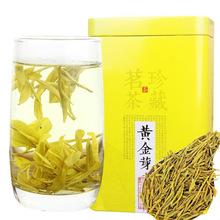包邮2si20新茶黄ng前后高山安吉类白茶黄金叶黄茶春茶绿茶