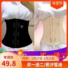 micsisty密汐on网束腰带女瘦身收腹产后束腹塑腰抖音同式腰封