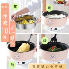 电煮锅si蒸笼宿舍学ly功能一体锅电锅(小)火锅锅家用炒菜