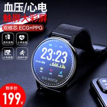 彩圆屏si血压心率心ly水运动手环计步器男女测老的睡眠医疗健康多功能oppo华为