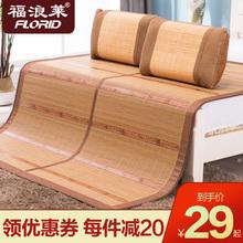 福浪莱si.8m床凉ly叠双面1.5米/1.2/0.9m学生单的宿舍席子